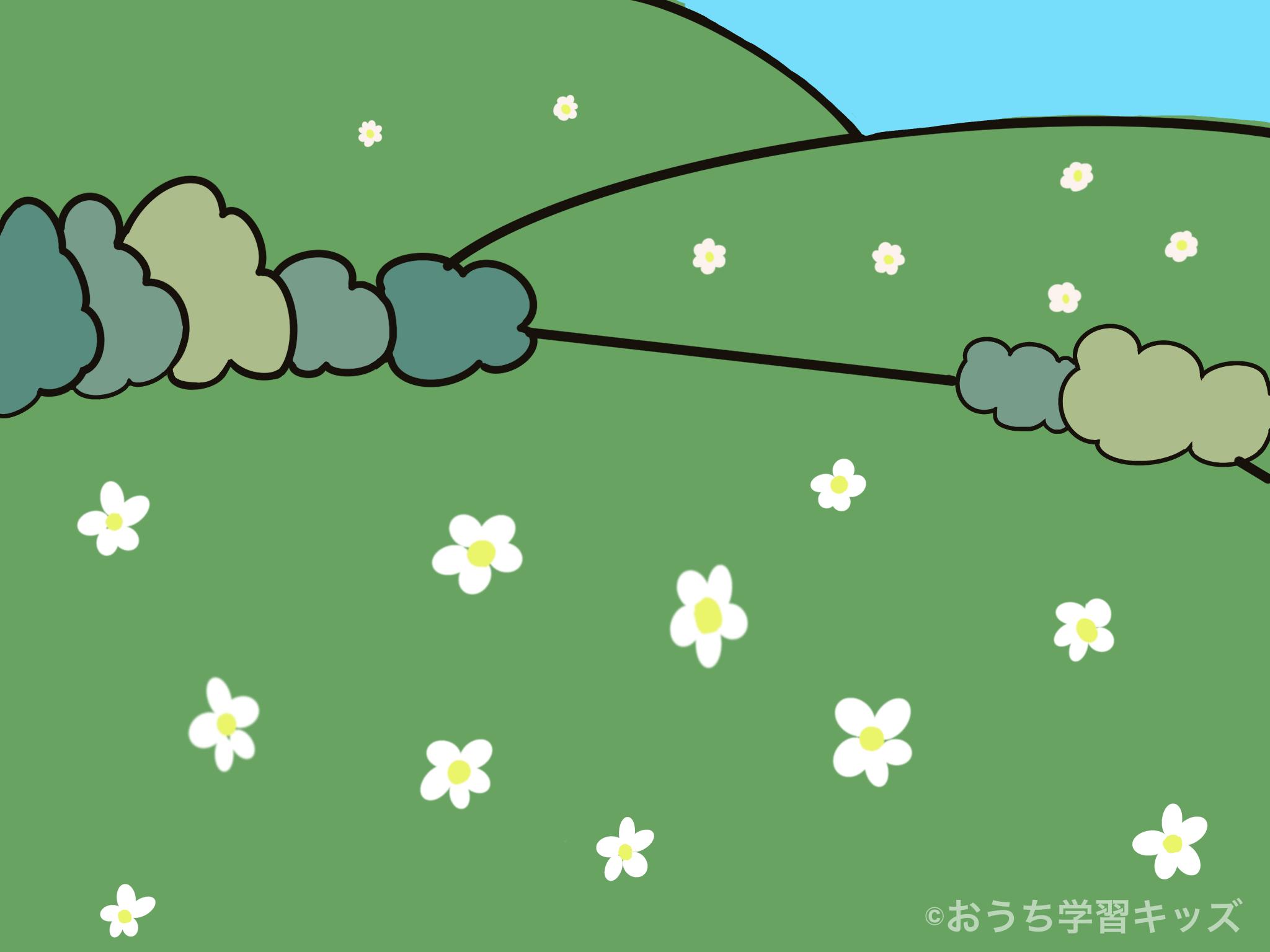 無料ぬりえプリント「丘(おか)」一例