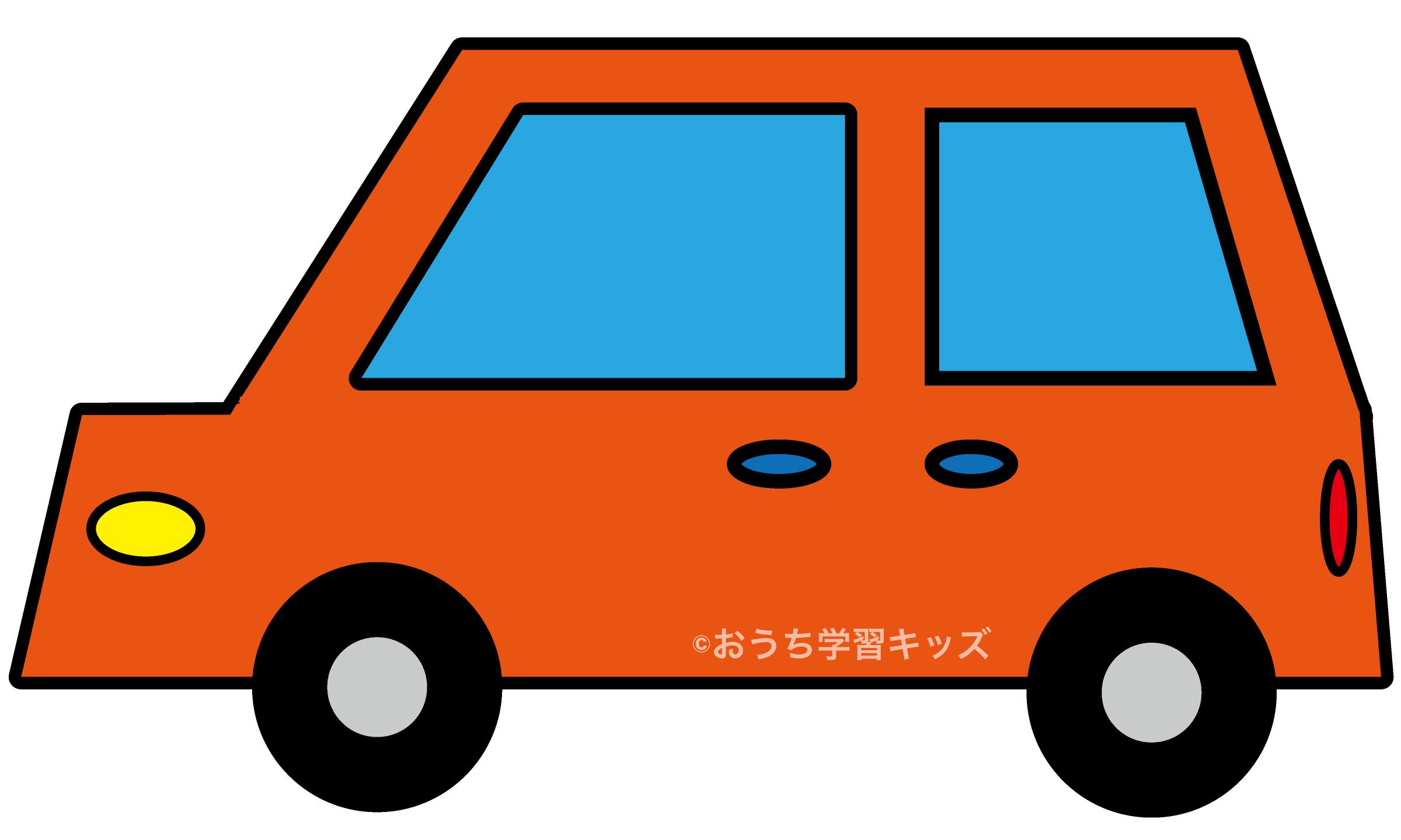 無料ぬりえプリント「車(くるま)」(塗り方一例)