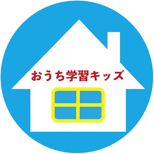 ouchigakushu